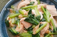 \生姜でポカポカ/鶏肉と小松菜の生姜ポカポカとろみあん