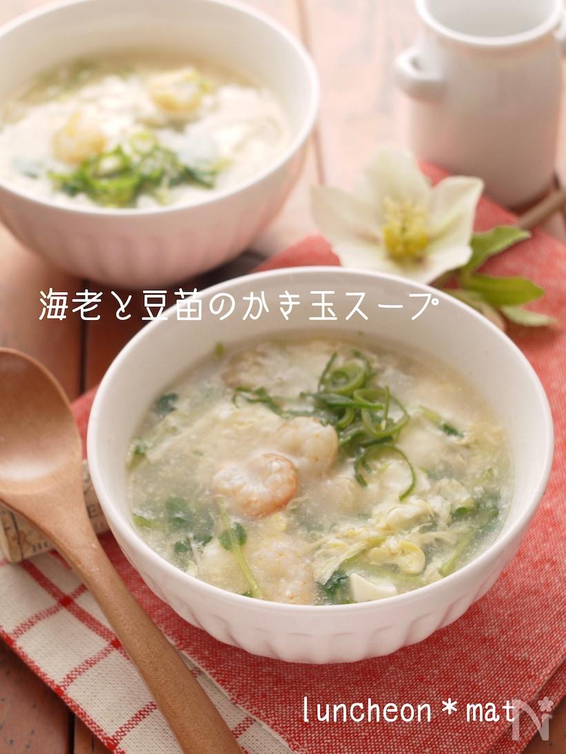 海老と豆苗のかき玉スープ