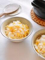 【発酵】塩麹とうもろこしごはん