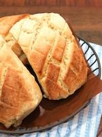 【ほっときもちもちパン!】【トースターで焼ける】メロンパン