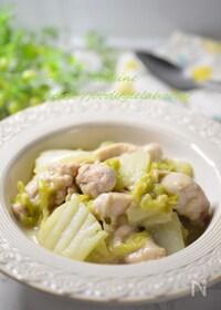 『ほっと温まる♡鶏肉と白菜のクリーム煮』