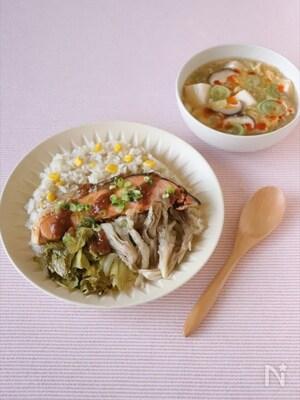 【炊飯器で同時調理】鮭のちゃんちゃん焼き風ごはん