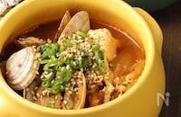 あさりの旨味が凝縮♪豆腐のキムチチゲ風煮