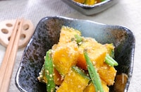 レンチン副菜☆『かぼちゃといんげんの胡麻和え』