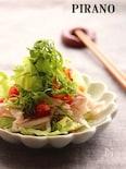 【67kcal】刻みトマトのドレッシングで蒸し鶏サラダ