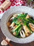 【お揚げじゅわ〜のコツ!】シャキッと小松菜と油揚げの煮浸し