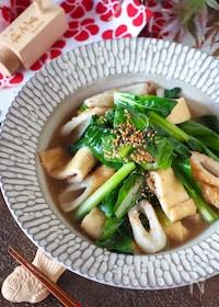 『【お揚げじゅわ〜のコツ!】シャキッと小松菜と油揚げの煮浸し』