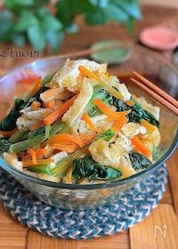『あと1品♩小松菜とお揚げの出汁煮』