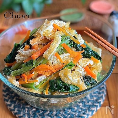 あと1品♩小松菜とお揚げの出汁煮