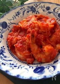 『中途半端なトマト缶消費♡トマト缶deうまうま海老チリ』