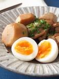 鶏と里芋のこっくり煮