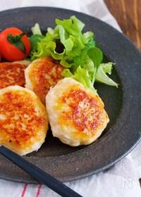 『冷めても美味しい♪ふわふわ♪『味噌マヨ☆鶏つくね』』