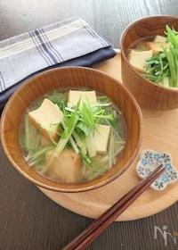 『簡単☆水菜と厚揚げの味噌汁』