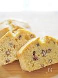 小豆と金時豆のパウンドケーキ