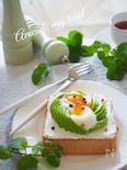 とろ〜り卵がたまらない♡アボカドエッグトースト♡