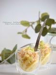 たらこと檸檬のライスサラダ