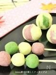 秋の和スイーツはこれに決まり!!さつま芋の茶巾と串ダンゴ