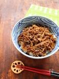 【適糖生活】シャキシャキごぼうのスタミナ牛丼