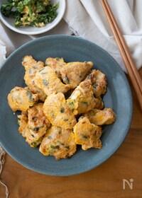 『『生姜醤油で。鶏肉とねぎの和風ピカタ』#ヘルシー#お弁当』