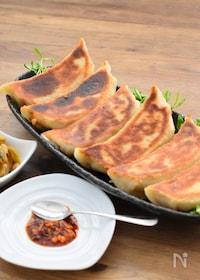 『あふれる肉汁!皮から手作りジャンボ餃子』
