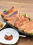 あふれる肉汁!皮から手作りジャンボ餃子