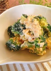 『おかずサラダ♪ブロッコリーとゆで卵の粒マスタードサラダ』