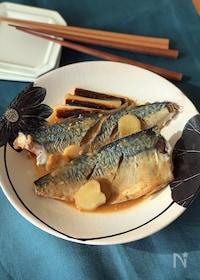 『鯖の味噌煮』