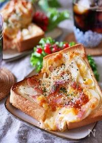 『新玉ねぎで【オニオンベーコンチーズトースト】』