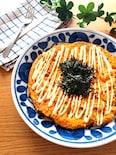 発酵食品で免疫力アップ⤴︎♡納豆キムチーズオープンオムレツ