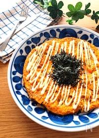 『発酵食品で免疫力アップ⤴︎♡納豆キムチーズオープンオムレツ』