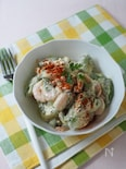 海老アボカドと大葉のサラダ【混ぜるだけ・簡単・ワンボウル】