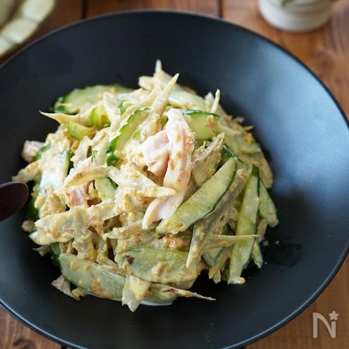 【コツあり!デリ風】サラダチキンとごぼうときゅうりのサラダ