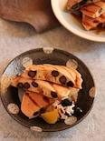 黒豆でつくるパンケーキ
