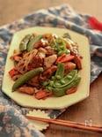 鶏肉、きのことゴロゴロ野菜の豆鼓醤炒め【#ご飯がすすむ】