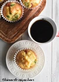 『ベーコンとホットケーキミックスで♪お豆腐マフィン』
