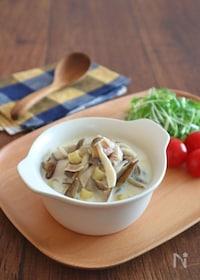 『食べるスープ♪きのことごぼうのクリームスープパスタ』