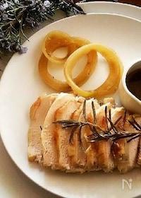 『鶏むね肉の簡単ローストチキン』