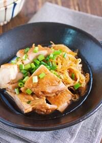 『煮るだけ♪『鶏肉ともやしのコクうま♡生姜じょうゆ煮』』