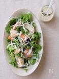 鮭と焼きカブのハニーマスタードサラダ。