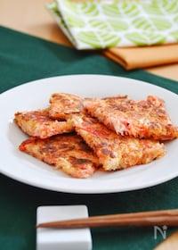 『節約!大根の皮と紅ショウガのチーズチヂミ。タレ不要でお弁当に』