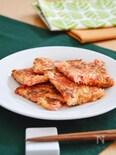 節約!大根の皮と紅ショウガのチーズチヂミ。タレ不要でお弁当に