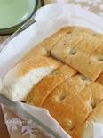 ご飯の代わりの食卓パン♪ フォカッチャ