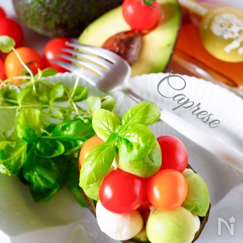 【味噌漬けチーズが美味しい】カラフルトマトのカプレーゼ