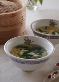 『ニラ玉スープ』