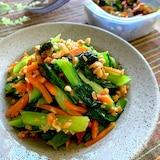 甘みコク旨味♡小松菜と人参のピーナッツ炒め(冷凍作り置き)