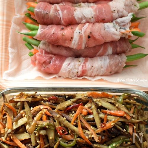 味付け2つ♡余った野菜de栄養満点♡旨味たっぷりのきんぴら♡