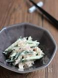 きゅうりとツナのマヨ和えサラダ