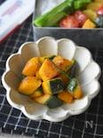 【5分・お弁当おかず】かぼちゃのハーブソテー。