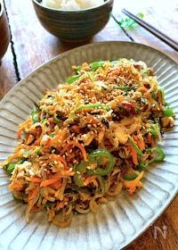 『安旨簡単!ごはんがおいしいおかず♡【サバ缶しらたき野菜炒め】』