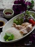 我が家の海南鶏飯